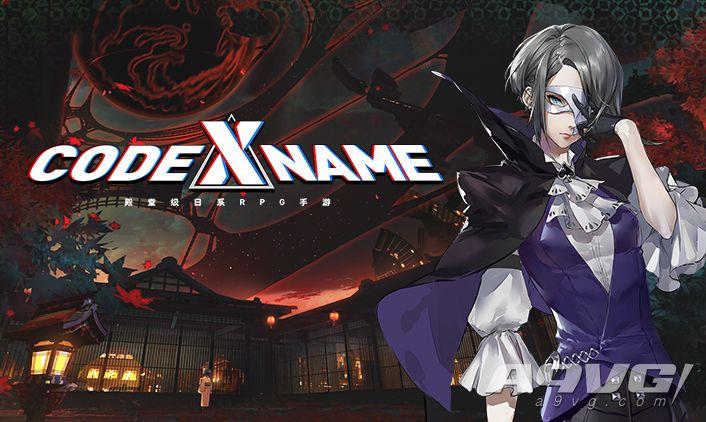 更多证据显示《CODE NAME X》基于《女神异闻录5》进行开发