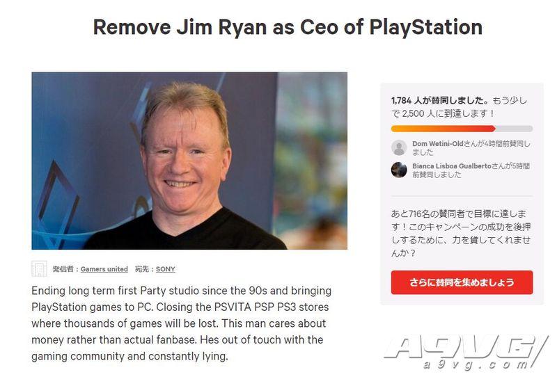 海外用户在请愿网站 希望吉姆莱昂滚出PlayStation