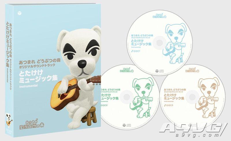 《集合啦!动物森友会》原声音乐CD将于6月9日发售