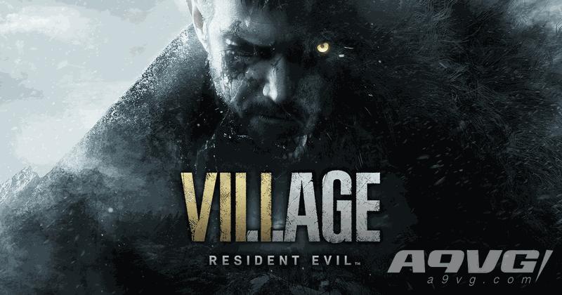 《生化危机8 村落》新怪物狼人和环境设定介绍