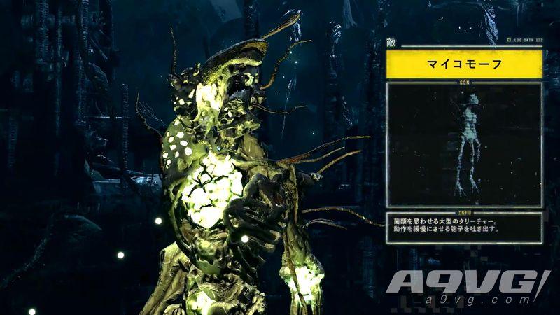 PS5《死亡回归 | Returnal》公开敌对生物介绍影像