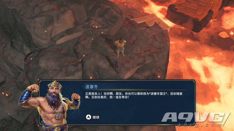 """《渡神纪 芬尼斯崛起》DLC""""寻神""""评测:打破玩法条框的新尝试"""