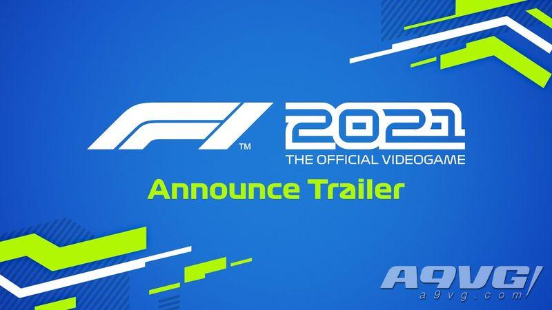 《F1 2021》发售日确定 7月17日登陆PS5、PS4、Xbox、PC