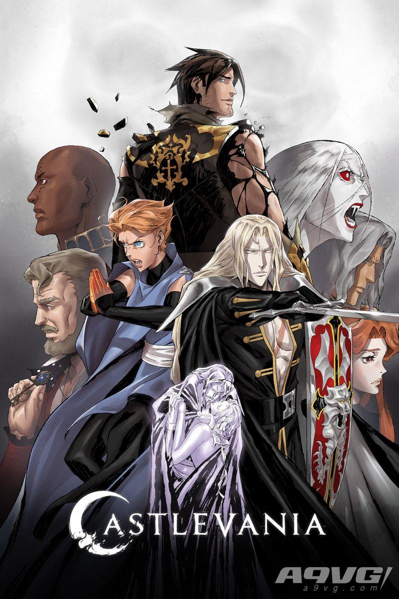Netflix《恶魔城》动画最终季宣传片公开 5月13日上线