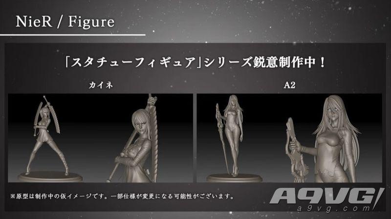 《尼尔 人工生命 升级版》公开新实机 《自动人形》联动内容免费