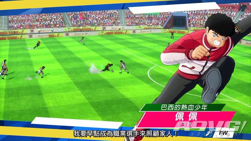 《队长小翼 新秀崛起》DLC角色第三弹及免费更新 新增中国中场