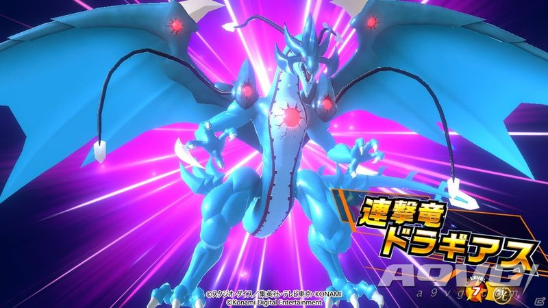 《游戏王 Rush Duel 最强混战》公开首批画面截图