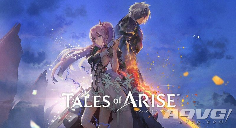 《传说》系列最新作《破晓传说》将于9月9日发售