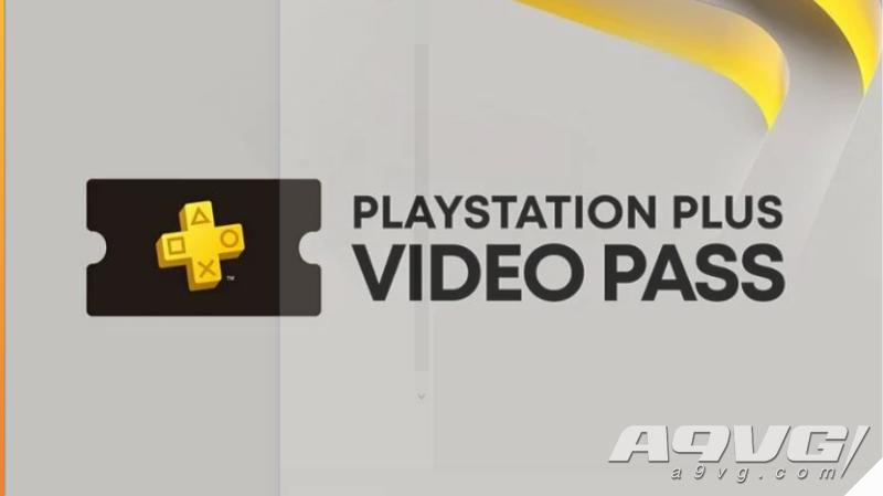 索尼确认PlayStation Plus Video Pass服务正在测试中