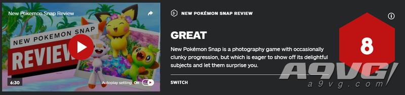 《New宝可梦 随乐拍》全球媒体评分解禁 IGN 8分 GS 8分