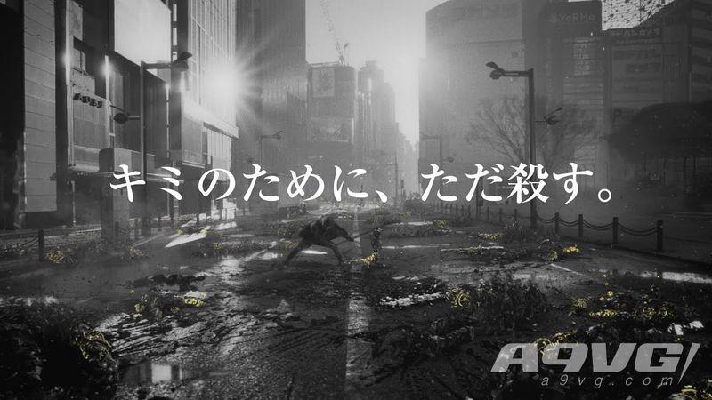 《尼尔 人工生命》真人CM无规制版公开 手游将与龙背3联动