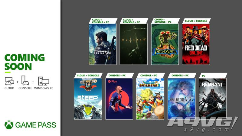 Xbox Game Pass 5月新增《最终幻想10/10-2》《逃生2》等