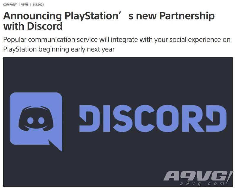 SIE投资Discord并达成合作关系 2022年初PSN将与Discord进行结合
