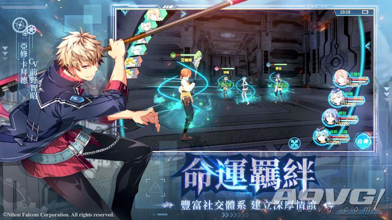 手游《英雄传说 闪之轨迹3 Online》将于2021年8月开服