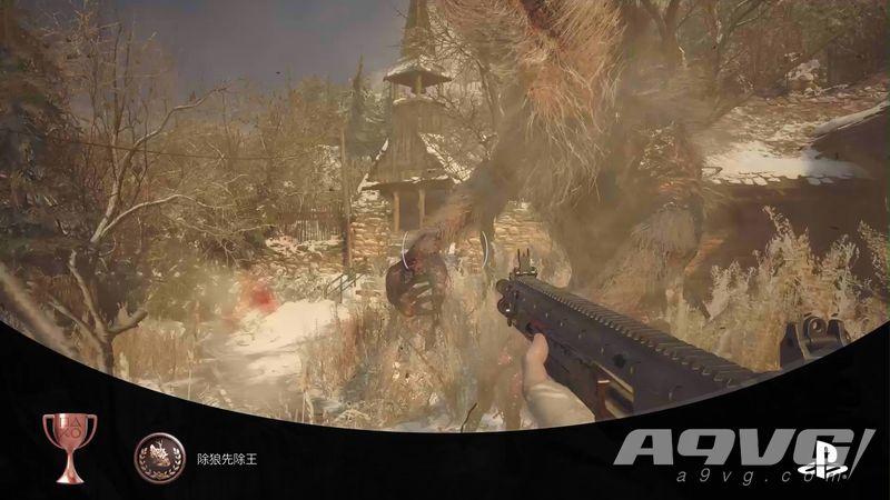 《生化危机8 村落》除狼先除王奖杯视频攻略 头狼位置在哪里