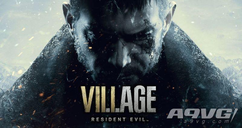 《生化危机8 村庄》Steam同时在线人数创系列记录 峰值超10万