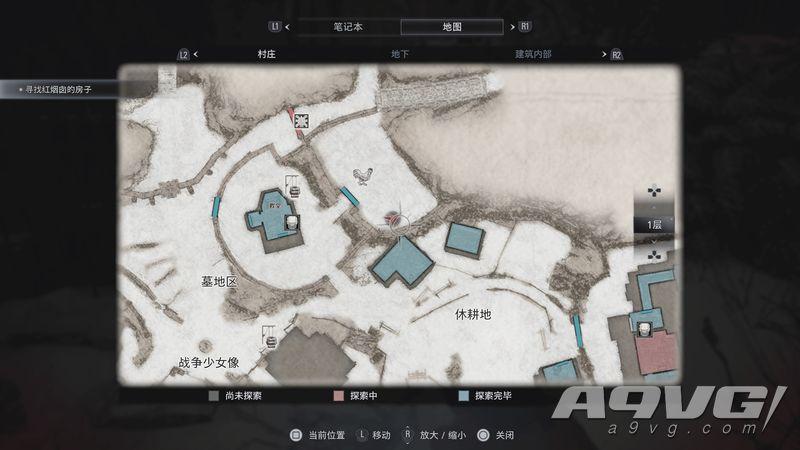 《生化危机8 村庄》异教徒奖杯攻略 全破邪山羊位置地点