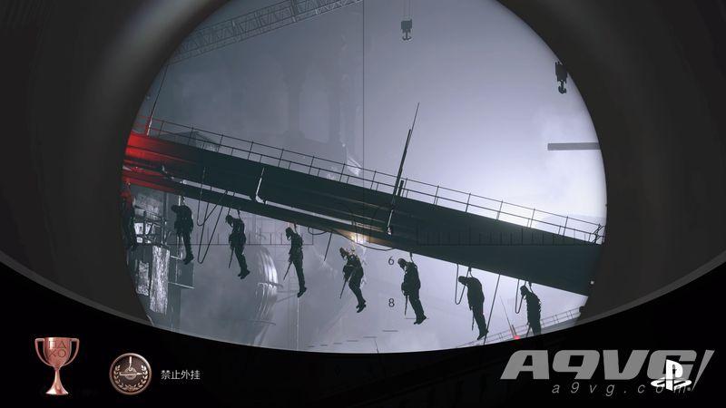 《生化危机8 村庄》禁止外挂奖杯视频攻略 工厂传送带铁兵位置