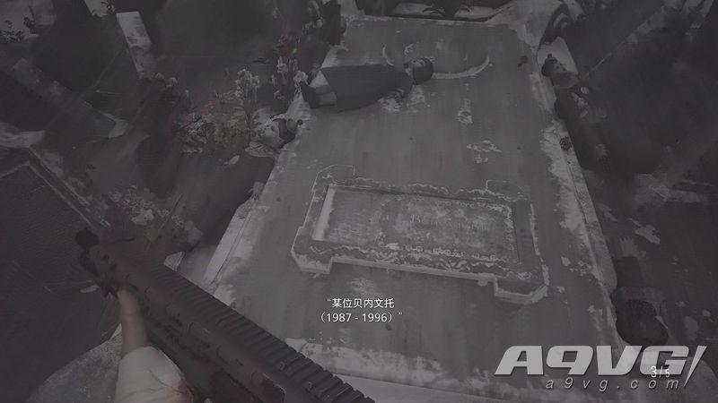 《生化危机8 村落》贝内文托家的宝藏获得视频攻略