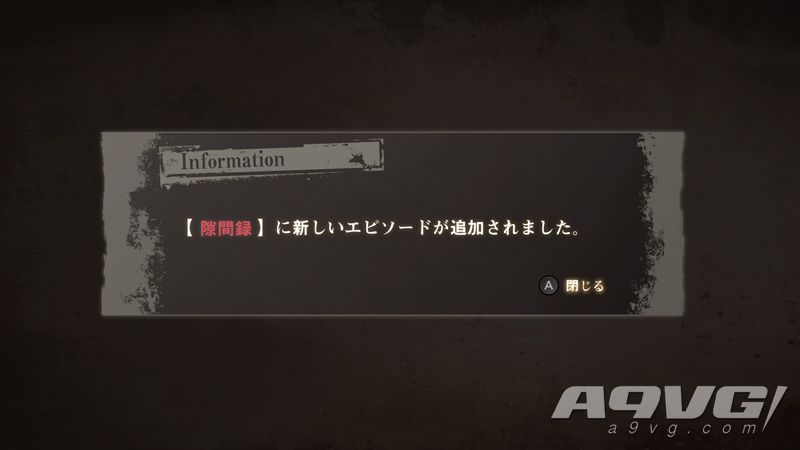 《真流行之神3》新游戏截图公开展示前两话剧情