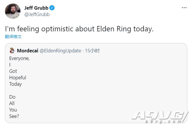 传闻:《Elden Ring》将参展夏日游戏节 消息或将于今日官宣