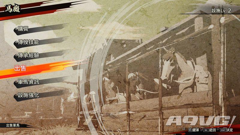 《战国无双5》试玩报告:画风翻天覆地 故事磕爆CP