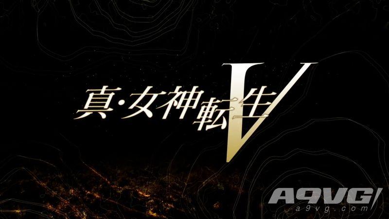Atlus不慎于官网泄露《真女神转生5》发售日期等情报