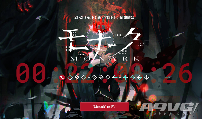 新·学园RPG《Monark》将登陆PS5/PS4/NS平台 玩法等详情公开