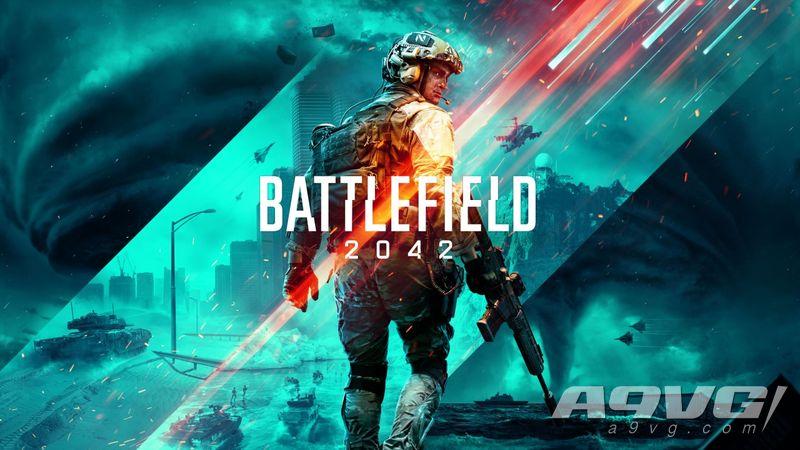 《战地2042》10月22日发售 美俄将世界拖入全面战争