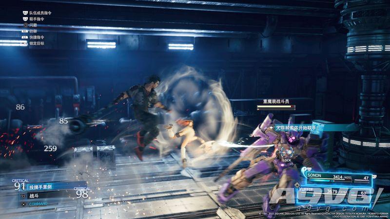 《最终幻想7:重制版Intergrade》试玩报告:尤菲很可爱,小游戏更好玩