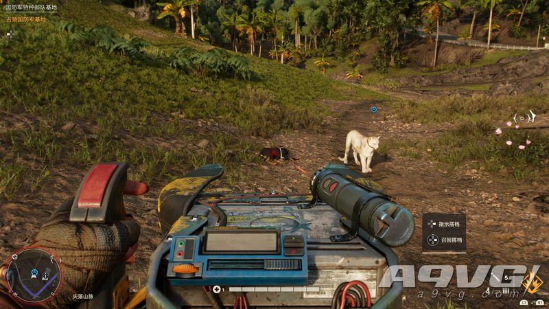 《孤岛惊魂6》评测:维持系列玩法精髓的海岛游记