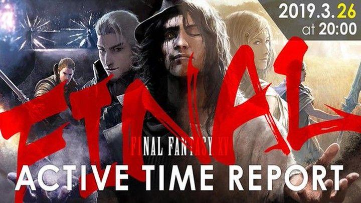 SE公布最后的《最终幻想15》ATR节目将于3月26日播出