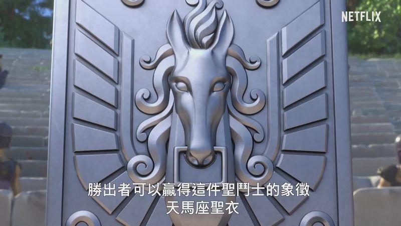3D动画《圣斗士星矢:黄道十二宫战士》宣传视频 7月19日推出
