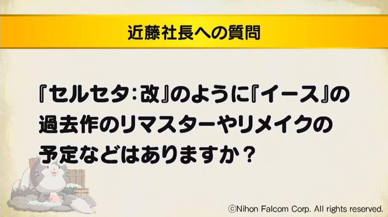 Falcom近藤社长答玩家提问 轨迹新作黎恩的男女关系是难题