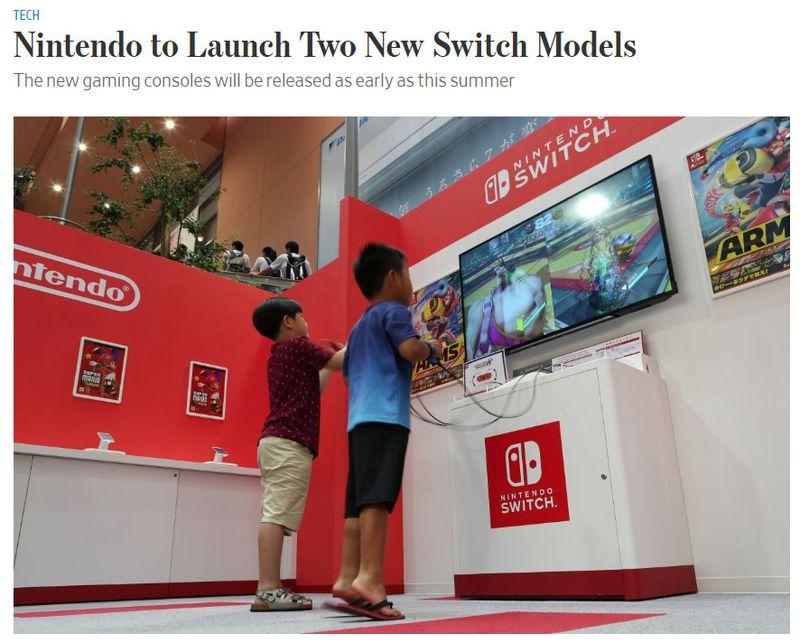 传闻任天堂最早于夏季推出两款新型号Switch 或在E3发表