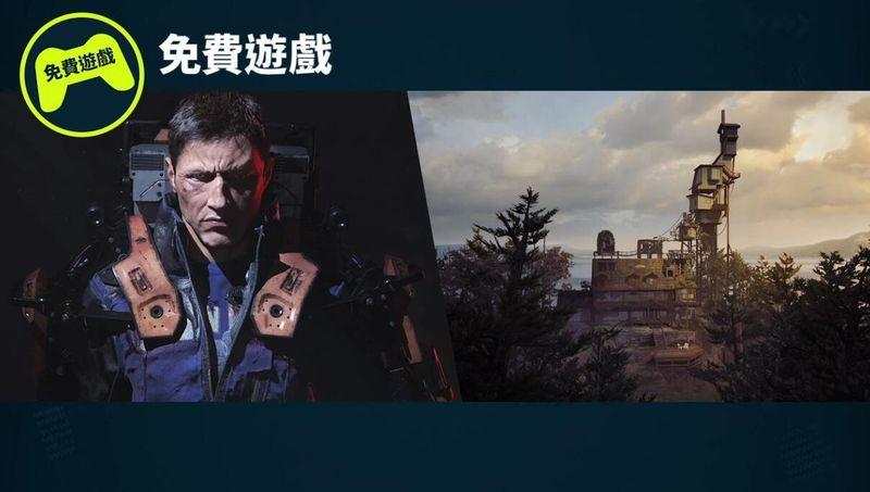 PS+会员2019年4月免费游戏汇总 Plus港服日服欧美服会免阵容