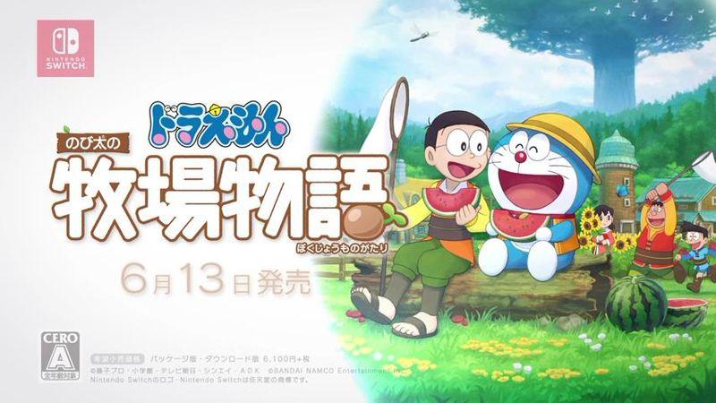 《哆啦A梦 牧场物语》公开第一弹宣传PV 6月13日发售