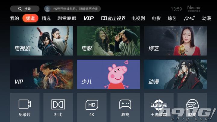 """新一代入门液晶机皇诞生 索尼X8000G电视开启清晰""""视界"""""""