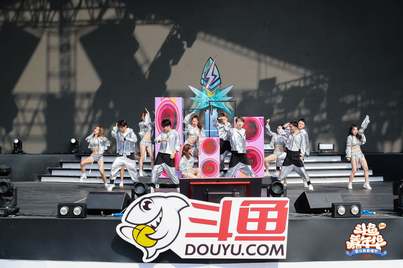2019斗魚嘉年華盛大開幕 豪華級主播陣容史無前例
