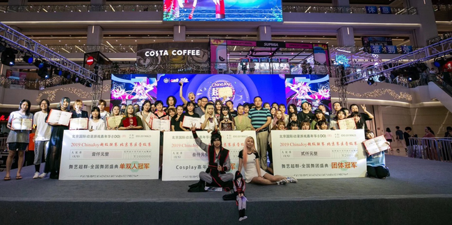 2019ChinaJoy超级联赛北京赛区晋级赛圆满闭幕!