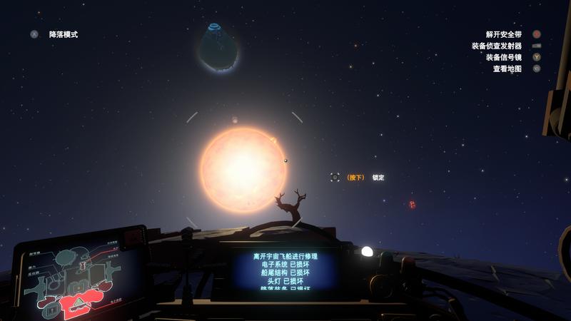 《星際拓荒》評測:這可能是最好的科幻解謎模板
