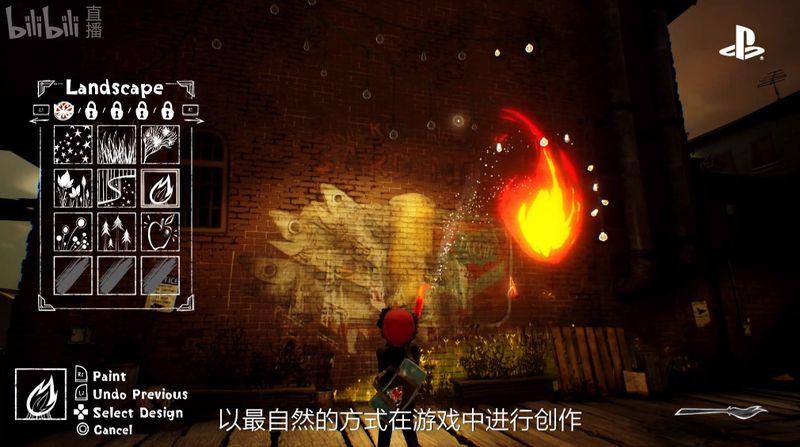 PlayStation中国发布会总结 三国志14大圣归来公布全新宣传片