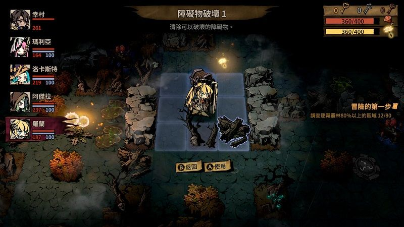 Roguelike RPG《漩涡迷雾》中文版 10月10日登陆Switch平台
