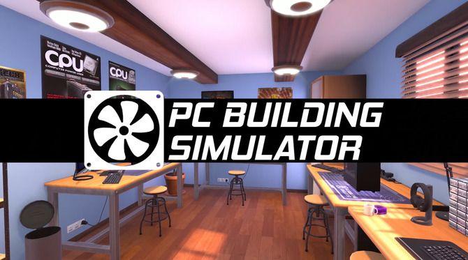 云装机游戏(软件)《装机模拟器》登陆各大主机平台