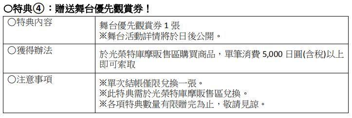 光榮特庫摩TGS2019展出信息公開 可試玩《仁王2》《三國志14》