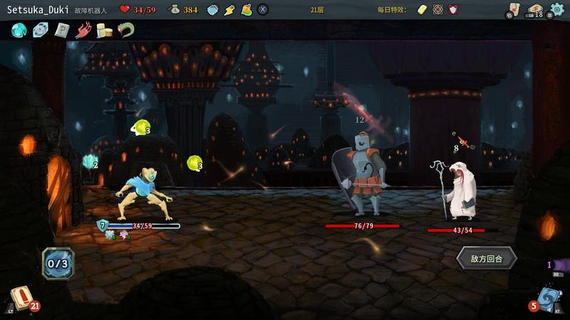《杀戮尖塔》Xbox One版评测:Roguelike与卡牌构筑的奇妙结合