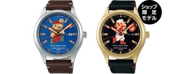 任天堂将与精工联合推出《超级马里奥》主题手表