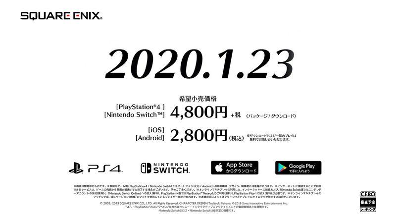 《最终幻想 水晶编年史 高清版》公布发售日和最新影像