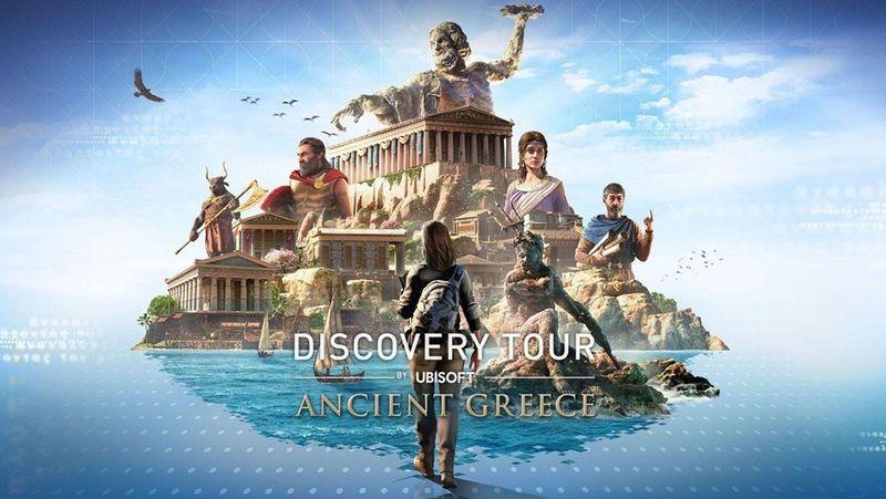 学习希腊历史 《发现之旅 古希腊》是比书本更友好的形式