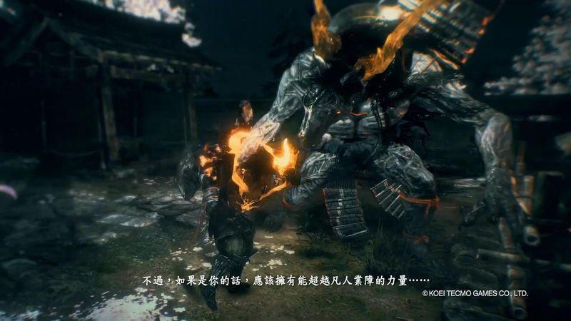 《仁王2》公开TGS宣传片 将于2020年初正式发表